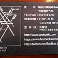 BBL名片 - 02