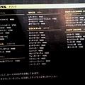 MENU - 02