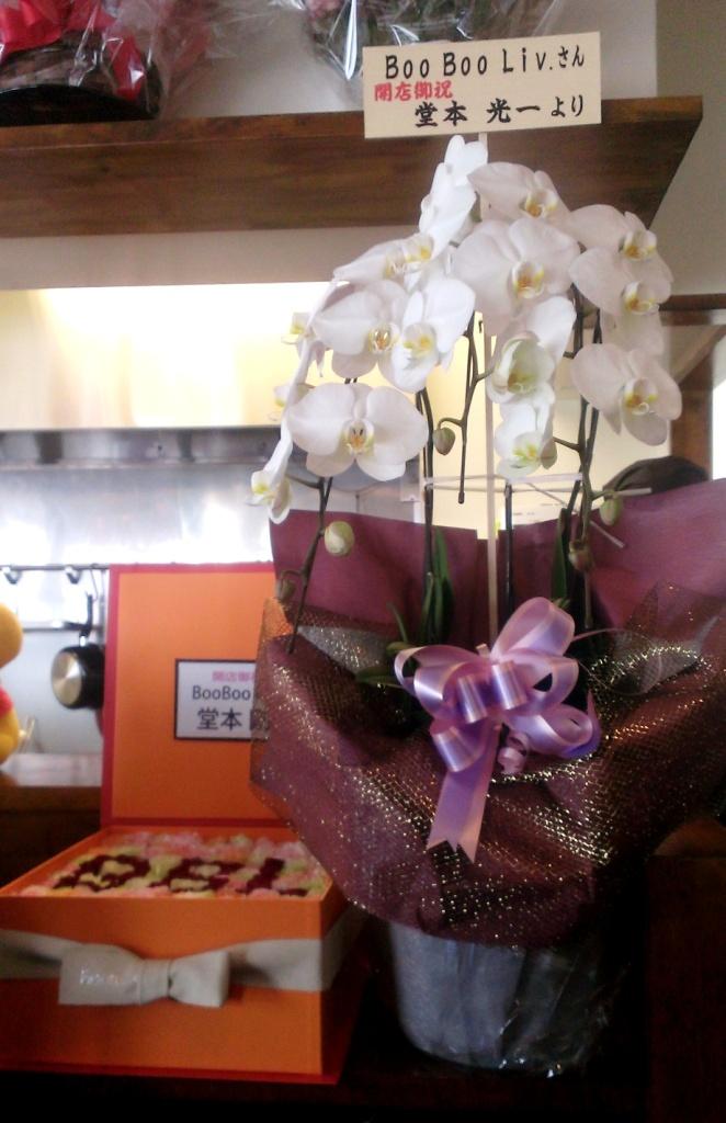 花藍花盒 ftr - 01