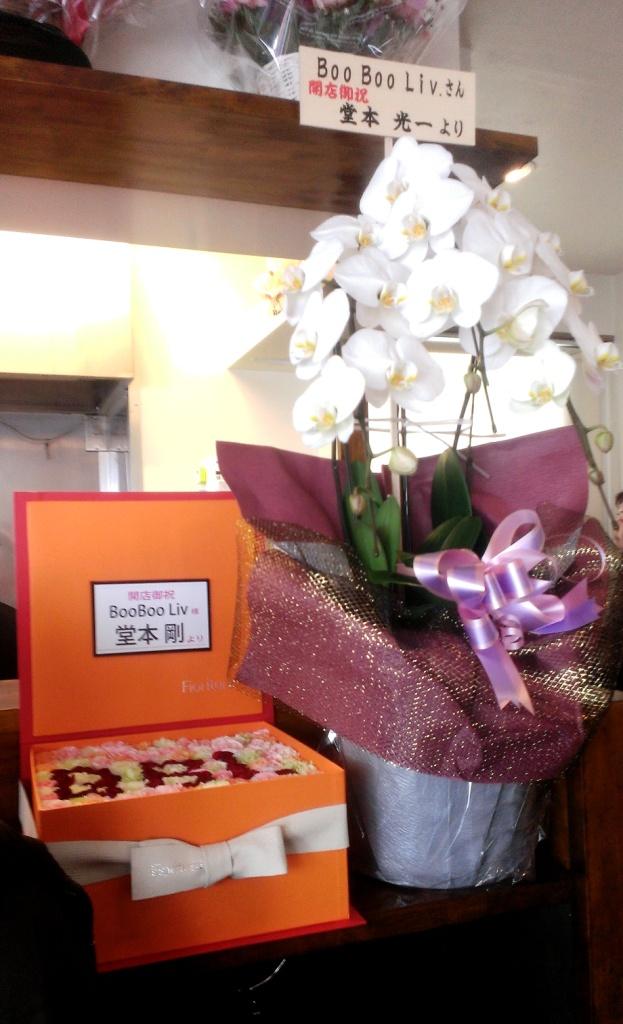 花藍花盒 ftr - 02