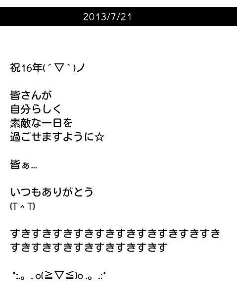 Screenshot_2013-09-04-21-34-10