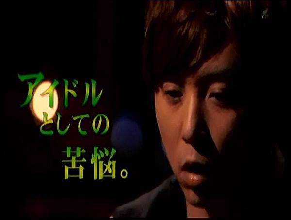 0130911 吉田拓郎YOKOSO