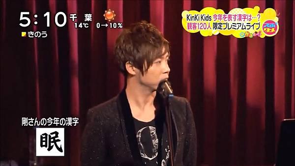 [FTR][WS]20131213 【LIVE】L專發售特別LIVE『oha!4』5:10.mp4_20131221_010402.818