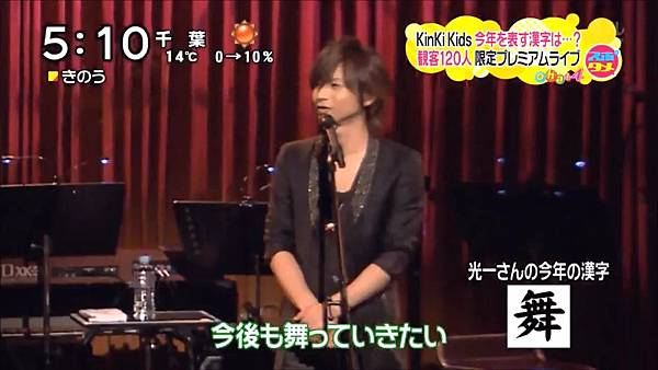[FTR][WS]20131213 【LIVE】L專發售特別LIVE『oha!4』5:10.mp4_20131221_010357.327
