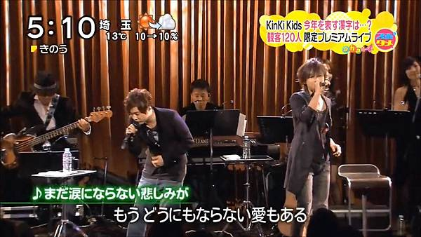 [FTR][WS]20131213 【LIVE】L專發售特別LIVE『oha!4』5:10.mp4_20131221_011011.135