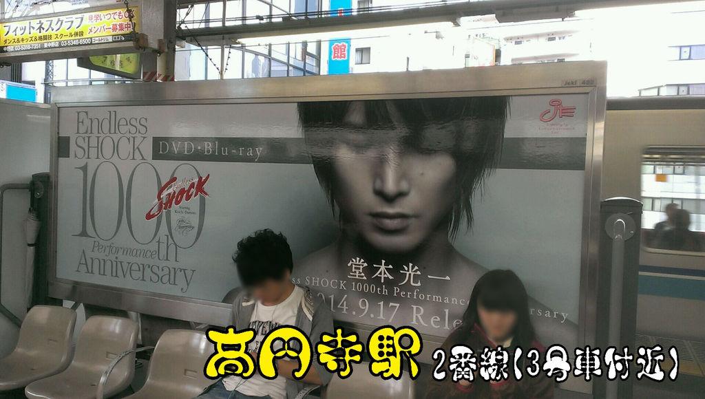 高円寺駅.jpg