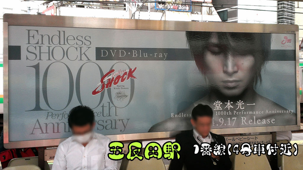 五反田駅.jpg