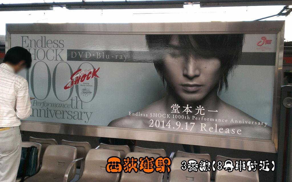 西荻窪駅.jpg