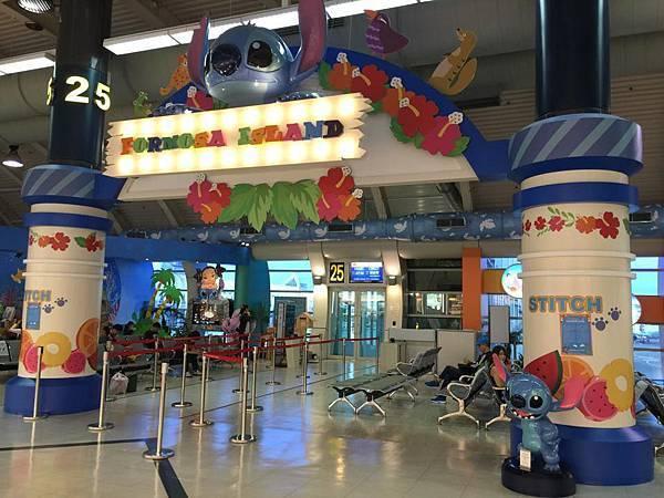 【日本-大阪】高雄小港機場到日本關西空港-含關西空港買套票方式