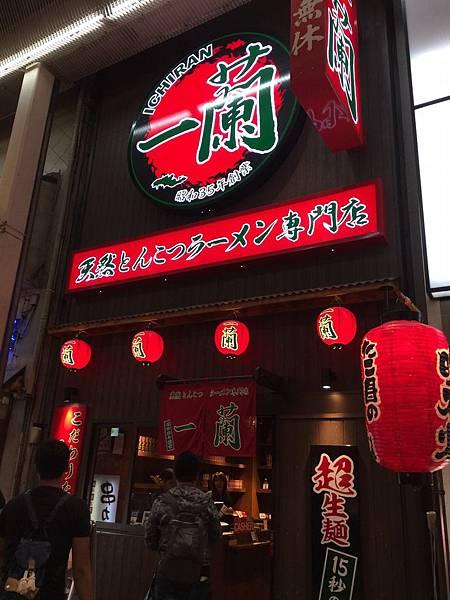 20150820 Osaka_9372