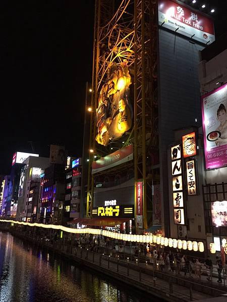 20150820 Osaka_8990