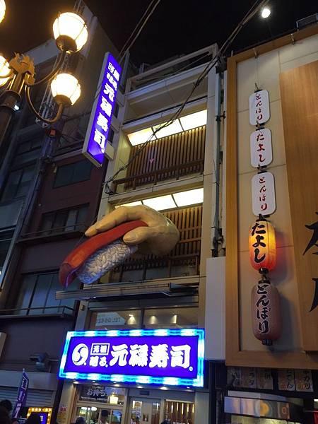 20150820 Osaka_2893