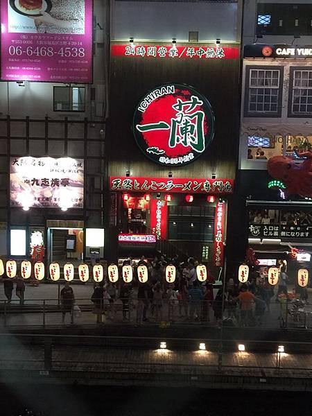 20150820 Osaka_3858