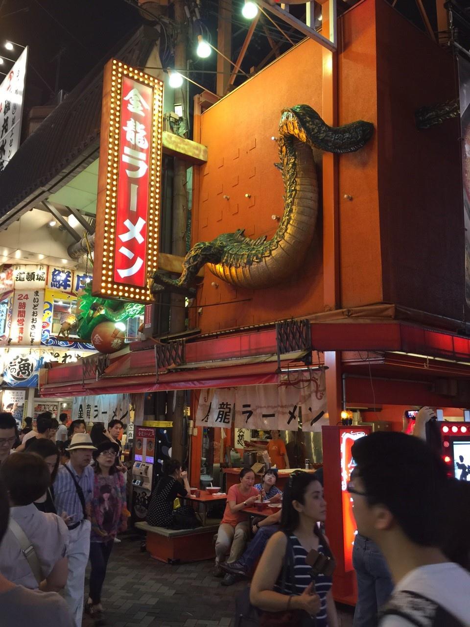20150820 Osaka_8479