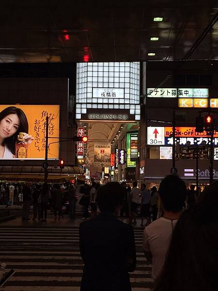20150820 Osaka_9022
