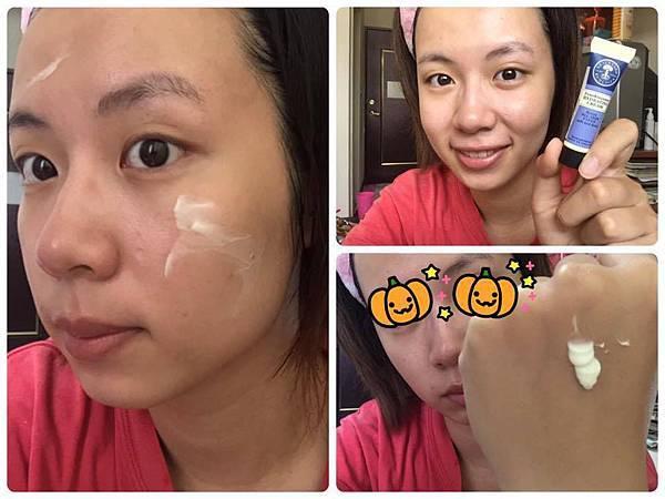 乳香復活保濕霜