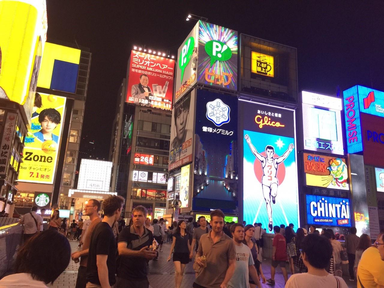 20150820 Osaka_2227
