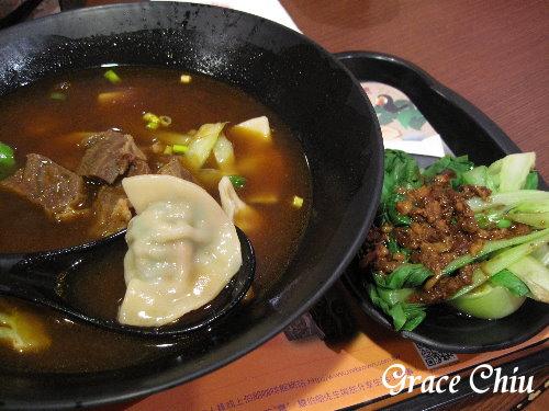 牛肉湯餃套餐(牛肉湯餃,小菜加一杯飲料)
