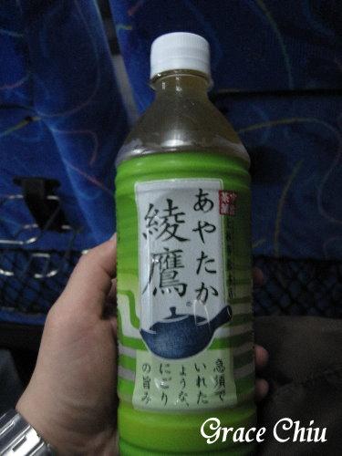 一直以來我都很愛綾鷹茶