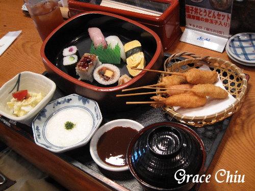 傳七壽司串炸套餐