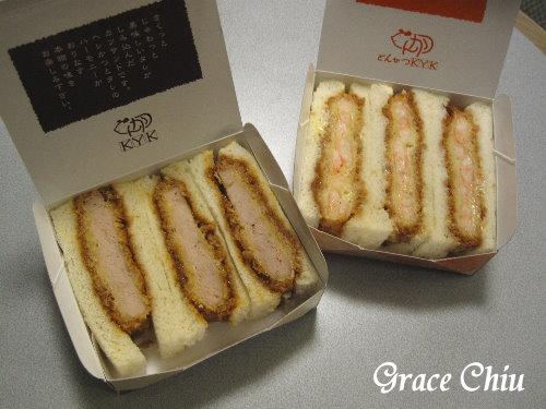 炸蝦&豬排三明治