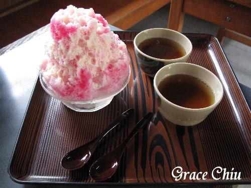 草莓煉乳冰