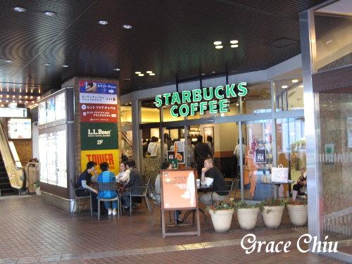 大阪第一飯店一樓的星巴克