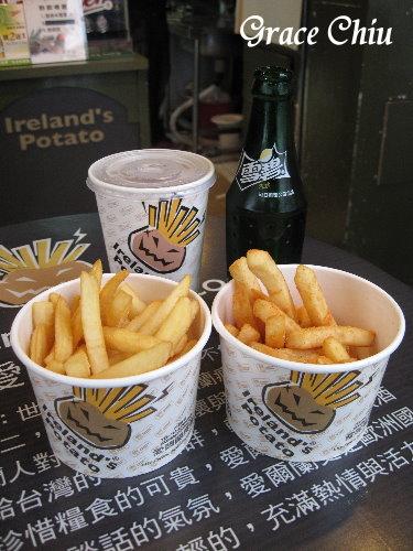 愛爾蘭瘋薯淡水店