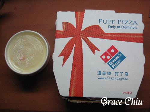 達美樂mini披薩