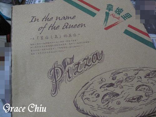 拿坡里小披薩