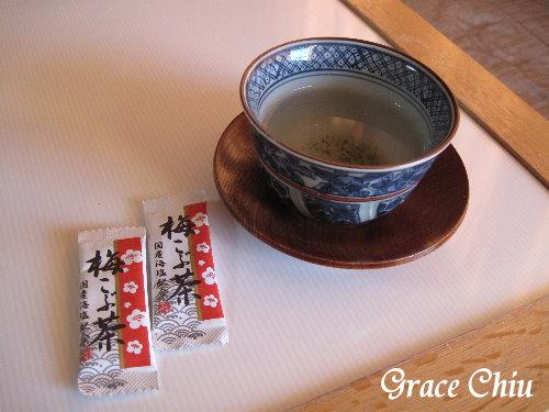 房裡附的梅子茶