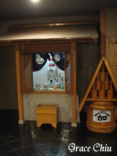 加賀屋裡的神社