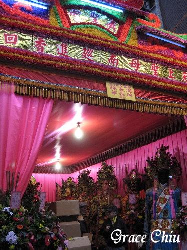 台北奉聖宮