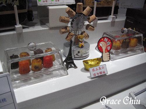 高鐵左營站~法式軟木塞蛋糕