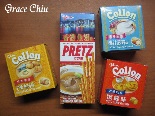 香港零食物語~固力果產品