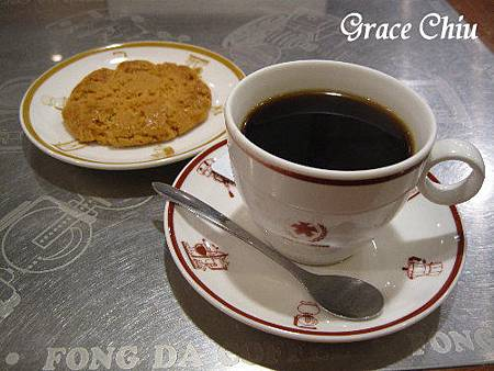 蜂大咖啡~黑摩卡+合桃酥