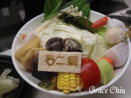 石二鍋(桂林)