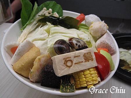 石二鍋(桂林路家樂福)
