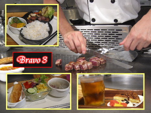 Bravo 3 三采鐵板料理