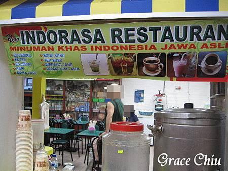 new INDO-RASA RESTORAN