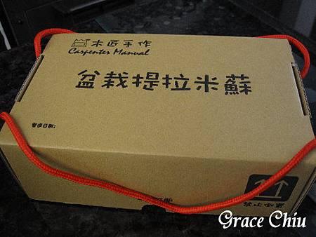 木匠手作創藝食品(輔大店)