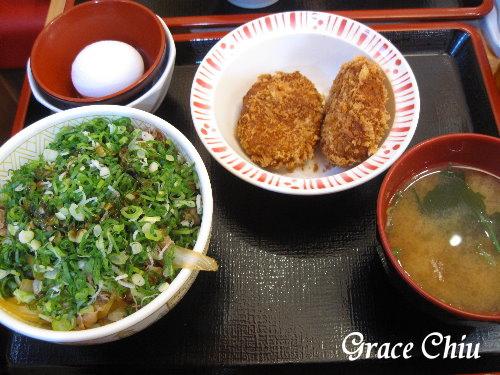すき家(SUKIYA)~蔥溫玉牛丼