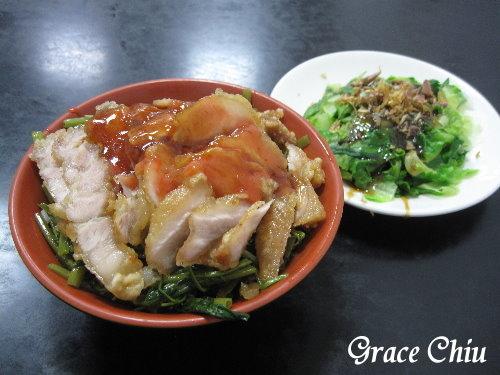 燒肉飯~伍條通手工米苔目.燒肉飯(萬華小吃.艋舺小吃)