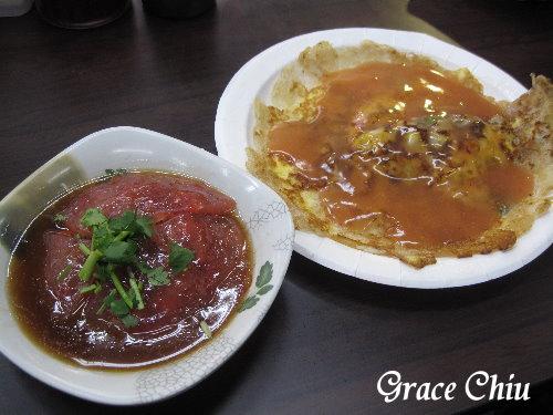 阿宗蚵仔煎(萬華分店)
