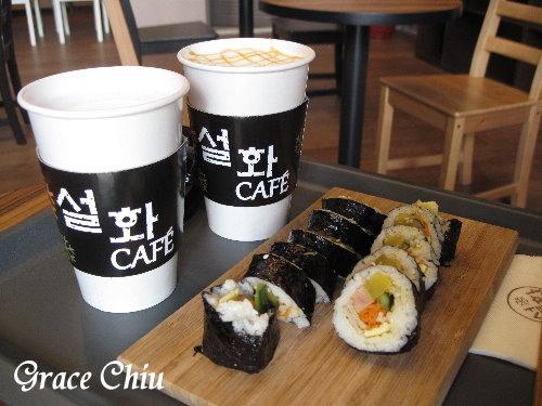 雪花咖啡(Snow Flower/ 설화Café)板橋咖啡館.板橋韓風咖啡館
