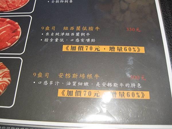 方圓%2F方圓涮涮鍋%2F方圓涮涮屋%2F方圓小火鍋%2F內湖涮涮鍋%2F內湖小火鍋