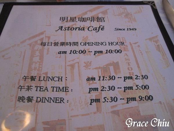明星咖啡 明星西點 台北老店 俄羅斯軟糖 俄羅斯家鄉味
