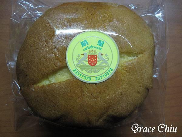 明星麵包 明星咖啡 明星西點 台北老店 俄羅斯軟糖 俄羅斯家鄉味