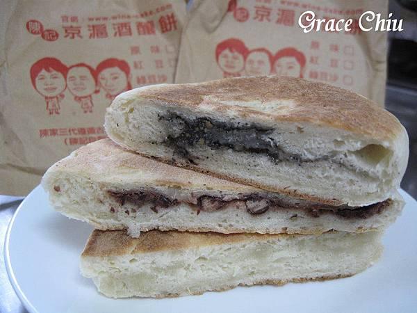 陳記京滬酒釀餅 書街美食 上海點心 人氣小攤 中正區美食