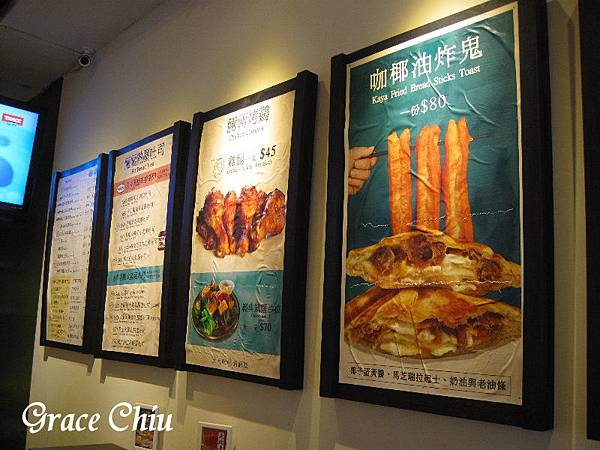 倆倆號(台北站前店)_熱壓吐司 早餐 下午茶點心 泰國維他奶 越南咖啡